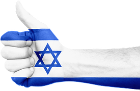 אני ישראלית